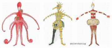 「竜宮 りゅうぐう」に登場するキャラクターのデザイン画 ©MORIYAMA Kaiji